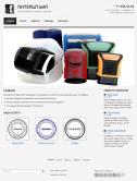 Сайт компании по изготовлению печатей